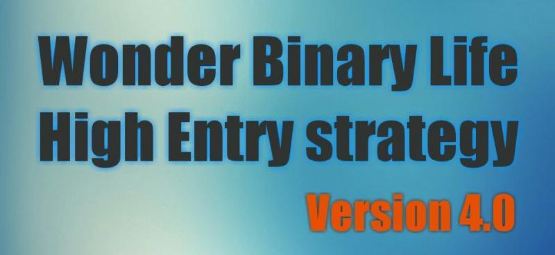 Wonder Binary Life ハイエントリー専用ストラテジー