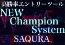 NEW Champion System